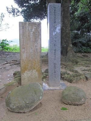 カンドゥラ石