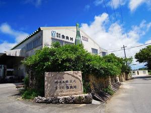 多良川酒造工場