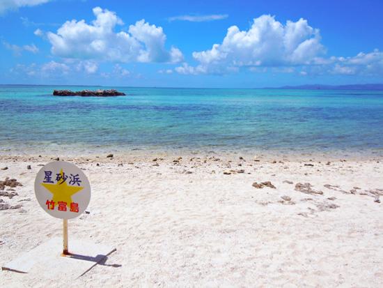 沖縄のひとり旅どこに行く?おすすめの離島3選!