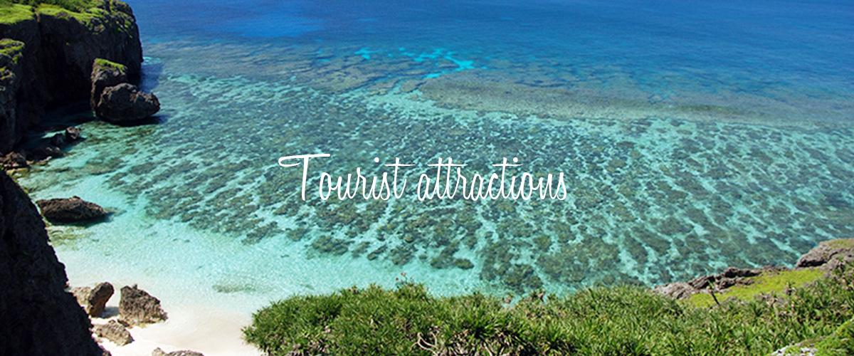 与那国島の定番の観光名所を巡る!所要時間と移動手段は?